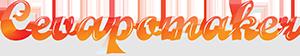 Cevapomaker Cevapcici Presse Logo Footer